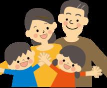 ※メール診断済の方限定。お子さんの良さを伸ばそう!子育て応援! お子さんの心理分析します。