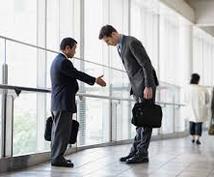 海外駐在、現地採用、海外拠点設立その他国際ビジネスについての疑問のすべてにお答えします。