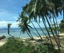 セブ島IT留学体験談お話しします 学校選び、授業内容、生活環境などについてお答えします