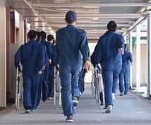 逮捕者の家族の悩み解決します 大切な人が逮捕され困っている方を全面バックアップ