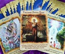 天使から癒しのメッセージをお届けします 恐れや感情のブロックを外したい方、人生の目的を知りたい方へ