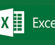 Excel,Word,PowerPointできます 事務作業を代行します!Office,Google両方可