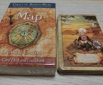 ちょいと辛口オラクルに癒やされたい方、占います あなただけの地図を描こう!『the Map』でワンオラクル!