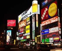 【リアル札幌市民】初めて札幌にお住まいの方へ、日常生活のアドバイスをします!