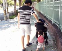 バーチャル・パパ - がんばるママを励まします 育児に時間が取れないパパへの不満、吐き出してスッキリ!!