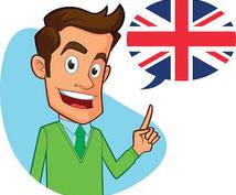 高校英語を基礎から教えます 英語を基礎からしっかり固めたいあなたへ