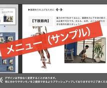 ダイエット+姿勢改善★本気で1ヶ月サポートします 【姿勢】まで変えたい方へ!現役パーソナルトレーナーが徹底指導
