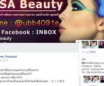 タイ語で【情報収集】タイ語サイトを検索します タイで新しいことを始めるまえに、手軽に事情をさぐりましょう。