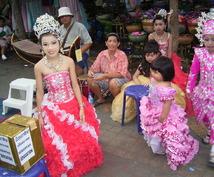 タイの写真提供します