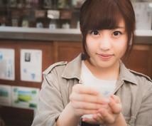 渋谷のナンパ師に教えてもらった13のコツ教えます 女子とのコミュニケーション全般に使えます