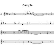 簡単な譜面作成します メロディ譜がない、超初心者向けピアノ譜が欲しい!そんなときに