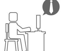 [枠空き有り]あなたのウェブサイトを宣伝します ブログ広告枠 -7日間(評価で+3日延長掲載)