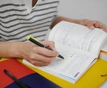 校正の仕事に興味のある方、適性があるか判断致します ペン1本で叶えるお仕事?それだけ奥が深いものなんです