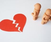 離婚協議書・夫婦間同意書を行政書士が作成します 離婚公正証書の原案作成のご依頼も承っています。