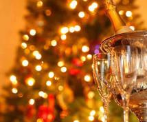 【必読】クリスマスまでに、あなたの片思いのキャバ嬢と幸せに結ばれる方法!