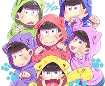好きなアニメや漫画についての話聞きます!