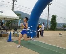 これから走ることを始めようとしてる方へ、目標に応じトレーニングメニューを作成致します!