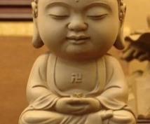 波動調整をした後に祷りをささげ幸せを呼び込みます なぜかうまくいかない?どうしてかうまくいかない?