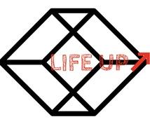 恋愛の悩みについてLifeUpカウンセリングします 占星術やタロットを使いあなたの抱えている悩みにアプローチ