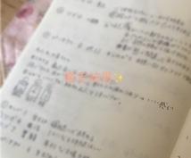 本日鑑定します✩恋愛、お仕事タロットで鑑定します 24時間以内に鑑定します(^ ^)