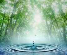 霊感霊視で気になる人のお気持ちを占います 気になる人の感情を知りたい方ご利用下さい。