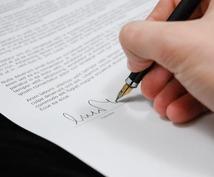 各ジャンルの執筆、SEO承ります 各種のSEO希望のオーナー様に、SEOにはコツがあります。