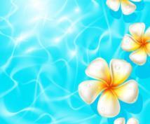 ハワイのマナカードによる占い・相談