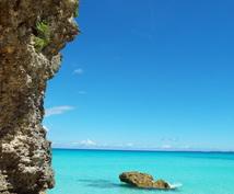 ガイドブックでお薦めしてない宮古島旅行を案内します 初回・2回目の宮古島旅行をされる方、宮古島を深く知りたい方に