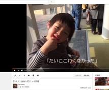 お子さまの思い出動画作成します なかなか削除できない~!!動画・写真の整理に!