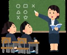 高校数学の解答解説を作成します 現役大学生が高校数学の理解の手助けを行います。