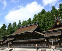 神社・お寺・仏神のご利益と占い、スピ系を書いてます 占い師ならではのスピリチュアル系の記事を書きます
