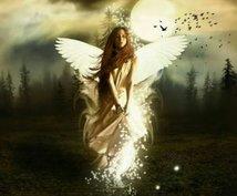 天使と交流して、3日間ヒーリングします 心と霊体、チャクラを浄化し、負のエネルギーを昇華します