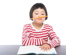 TOEIC学習相談受け付けます 初級者様大歓迎♪英語学習のお悩み聞かせてください!