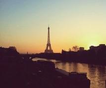 初めてのパリ!旅のプランニングします 色々行きたい!でも、どうすればいいかわからないあなたに。