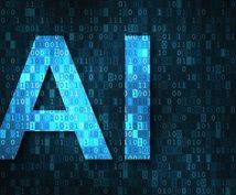 人工知能に対応した内部対策と外部リンク対策致します 任せてみませんか米国帰りの「グロースハッカー」のSEO対策!