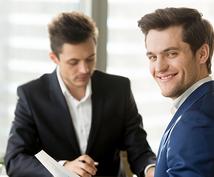 超大手企業現役人事が就職・転職活動成功させます 大手企業への就職・転職サポート