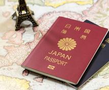 あなたの留学体験を人生最大の宝物にします 自身3度の留学での体験を通じて、あなたをサポートします