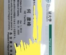 中国語文章を訂正、日本語と英語を中国語に翻訳します 中国へ行きたい人、中国語で文章を書く人
