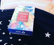 OSHO 禅タロットにて今の悩みを解き放します まずは悩みを教えてください!恋愛、人間関係 お仕事など、