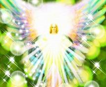大天使ミカエルがネガティブコードカットします ~天使のやすらぎ・優しい癒しのエンジェルヒーリング♡