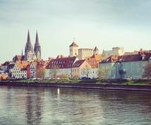 ドイツ留学・ワーホリ相談にのります 何をすればいいか迷っている方向け