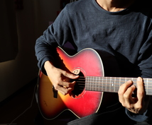 アコースティックギター伴奏します 歌の動画投稿、練習したいなという方へ生演奏伴奏音源作成します