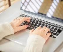 ブログのコメント文章100文字*10記事作成します 読者目線でわかりやすいコメントでジャンルを問いません