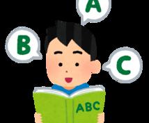 中学3年英語を教えます 模試1位経験のある現役学生が教えます!