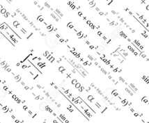 大学入試数学の相談に乗ります 大学入試数学の質問、答案の添削など、なんでも相談に乗ります。