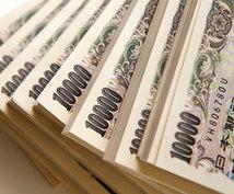 超低金利無担保保証融資での飲食店開業相談します 超低金利無担保保証融資での飲食店開業‼︎