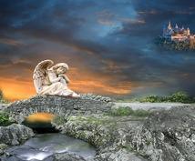 心に安らぎを与えます 天使からのメッセージが疲れた貴女を癒やします