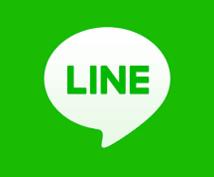 既読スルーされない?LINEの送り方教えます 気になる方からのLINEやりとり術
