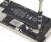 iPhoneの修理方法教えます 手に職つけましょう【副業】簡単iPhone修理