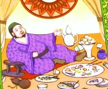 関西弁版☆易おみくじWEST!めっちゃ開運させます 黙って座ればピタリと当たる八卦やで☆なんも書かんでええで!
